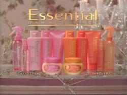 SIZU-Essential0804.jpg