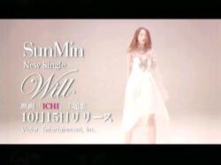 SUN-Will0805.jpg