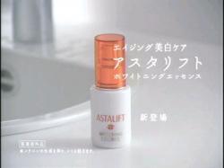 Seiko-Astalift0905.jpg