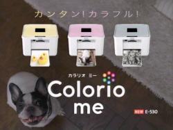 TAK-Colorio0805.jpg