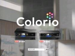 TAK-Colorio0825.jpg