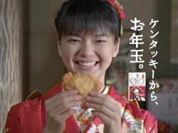 TBE-KFC0901.jpg