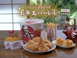 TBE-KFC0905.jpg