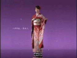 TOD-Kimono0814.jpg