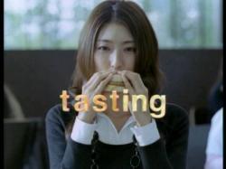 Takahashi-Mac0905.jpg