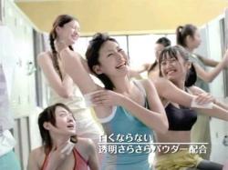 Takayama-Biore0903.jpg