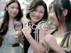 Takayama-Biore0905.jpg