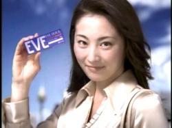 Tokiwa-Eve0805.jpg