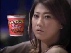 Tomochika-butamen0905.jpg