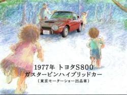 Toyota-Prius0901.jpg