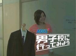 UETO-Aoki0901.jpg