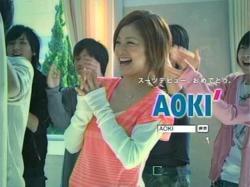 UETO-Aoki0905.jpg