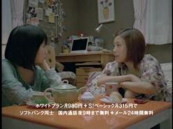 UETO-SoftBank0902.jpg