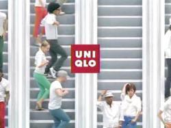 Uniquro0905.jpg