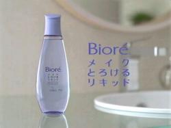 YoNA-Biore0904.jpg
