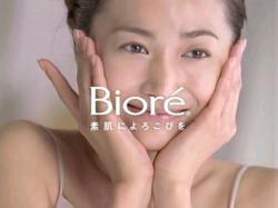 YoNA-Biore0905.jpg