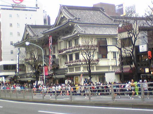 東京マラソン2009
