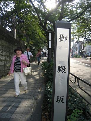 谷中 001