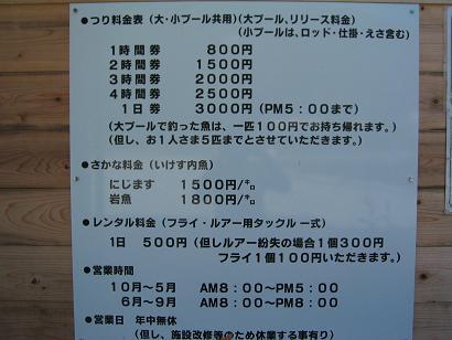 1_20081019221041.jpg