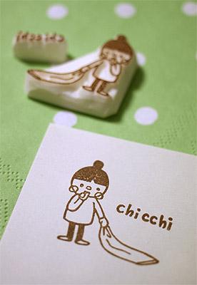 chicchi_20090205085651.jpg