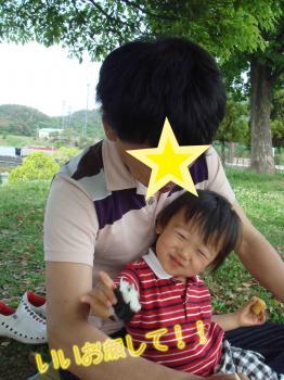 photo_2_20090610113824.jpg