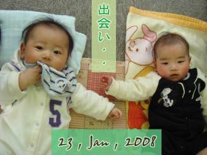 photo_58.jpg