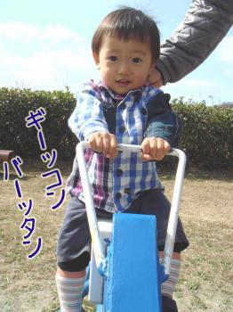photo_60.jpg