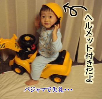 photo_64.jpg