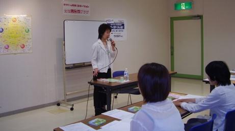 竹村講師blog用