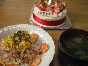 20090303hinamatsuri2