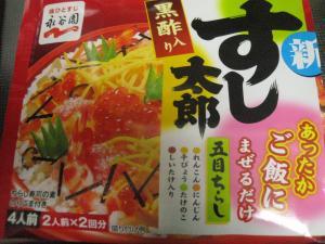 20090303hinamatsuri5
