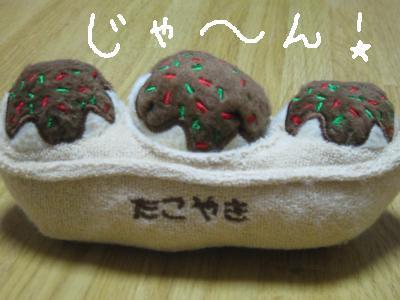 20090407hanatako8