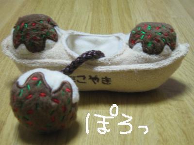 20090407hanatako9
