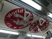 地下鉄の天井
