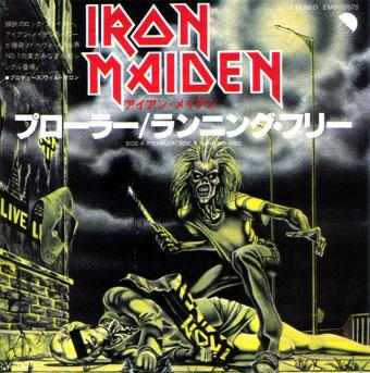 iron maiden1