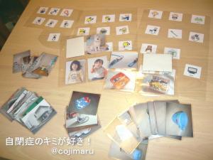 写真カード