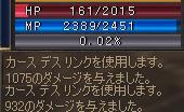 HP40_140