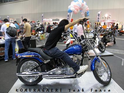 バイク「く」