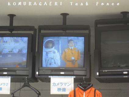 JAXA10.jpg