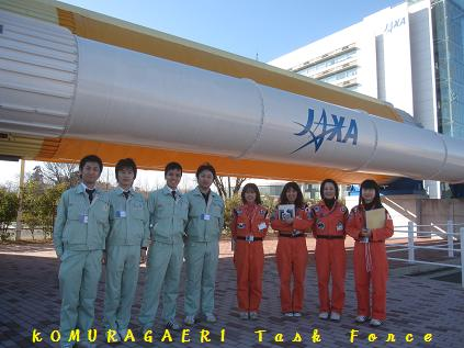 JAXA2.jpg