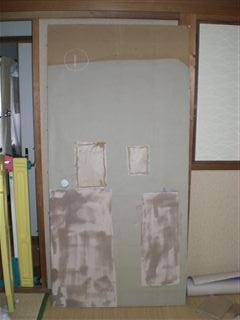 20080622_07
