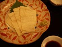 京ゆば静家 料理2