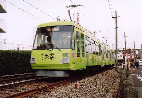 世田谷線(お~いお茶)