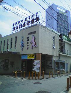 三茶映画館