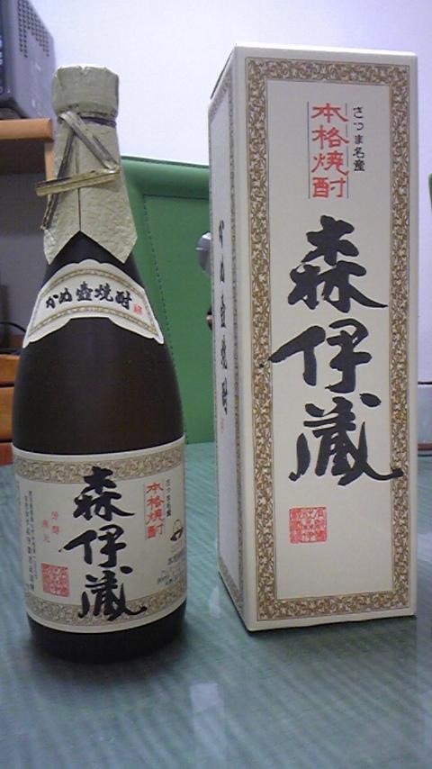 syoumori.jpg