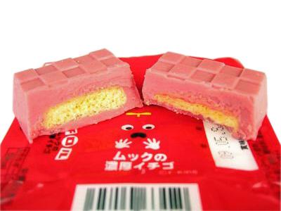 チロルチョコ--ムックの濃厚イチゴ。