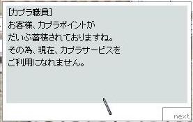 080521_1.jpg