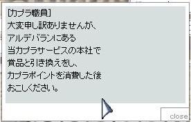 080521_2.jpg