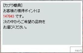080521_5.jpg