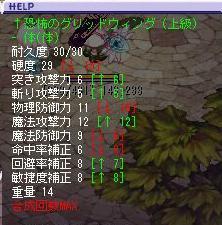 grid_01.jpg